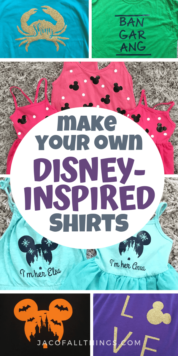 Learn how to make your own Disney shirts! This simple tutorial will walk you through how you can save money by making your own shirts for your next Disney vacation! So cute for the whole family! #disney #disneybound #disneyshirts